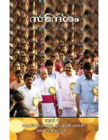 06 Sandesham 2013