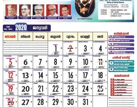 Calicut Diocese Calendar 2020