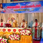 Bible Convention